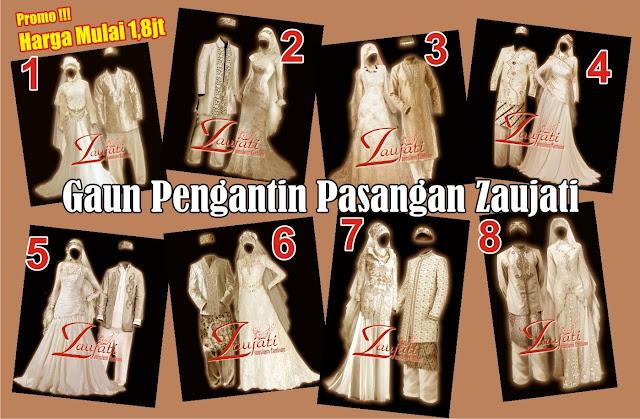 baju pengantin mp3 harga baju pengantin baju pengantin modern
