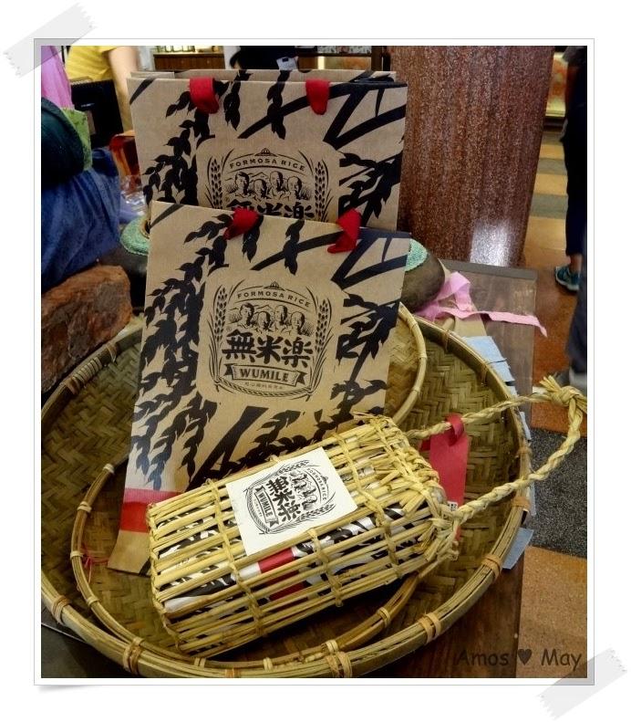 台南,景點,推薦,林百貨,無米樂