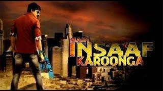 Main Insaaf Karoonga (2013) Hindi Dubbed Movie Watch Online