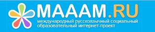 Международный образовательный портал