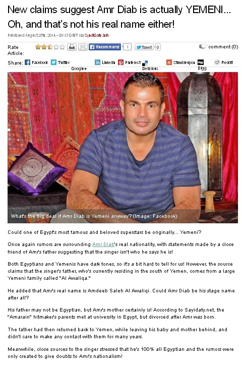http://www.albawaba.com/entertainment/amr-diab-599816?quicktabs_accordion=0