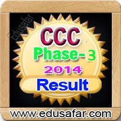 GTU - CCC Exam (Phase 3) Result