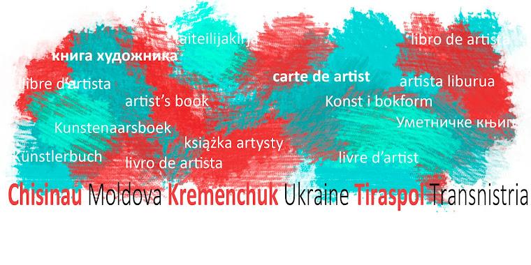 Zilele cărții de Artist - дни арт книги