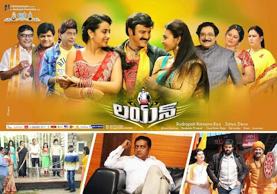 Lion Movie Review -Nbk Lion Movie Review-NBK Lion Telugu Movie Review-Lion movie ratings,Lion movie pubilc talk-Lion Hit or Flop-Lion Telugu movie ratings -Nandamuri Balakrishna Lion movie review-Balakrishna Lion movie ratings in all website . SLV Cinema Lion review Ratings ,Telugucinemas.in Lion Ratings ,Reviews,