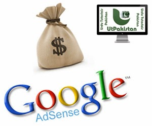 How To Make Money Online With Google AdSense?