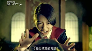 Samsung Taiwan commercial online for the Samsung Galaxy S4 entitled Sorry Potter