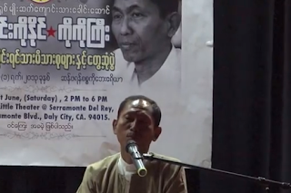 Ko Ko Gyi with SF Burmese Community VDO – part ii