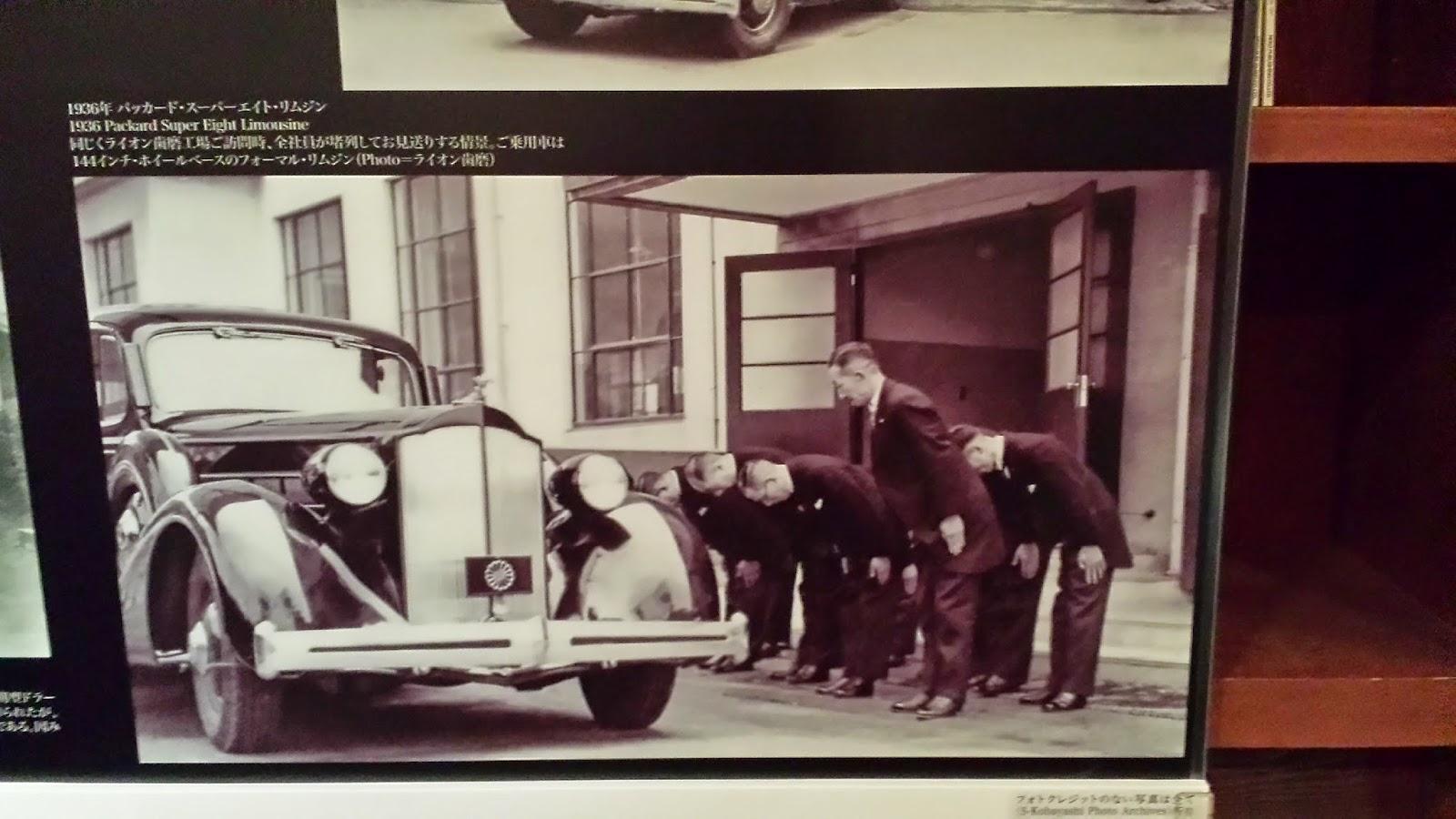 japan, car, bow