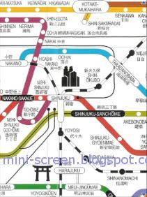 Tokyo Metro Blackberry Application Interface