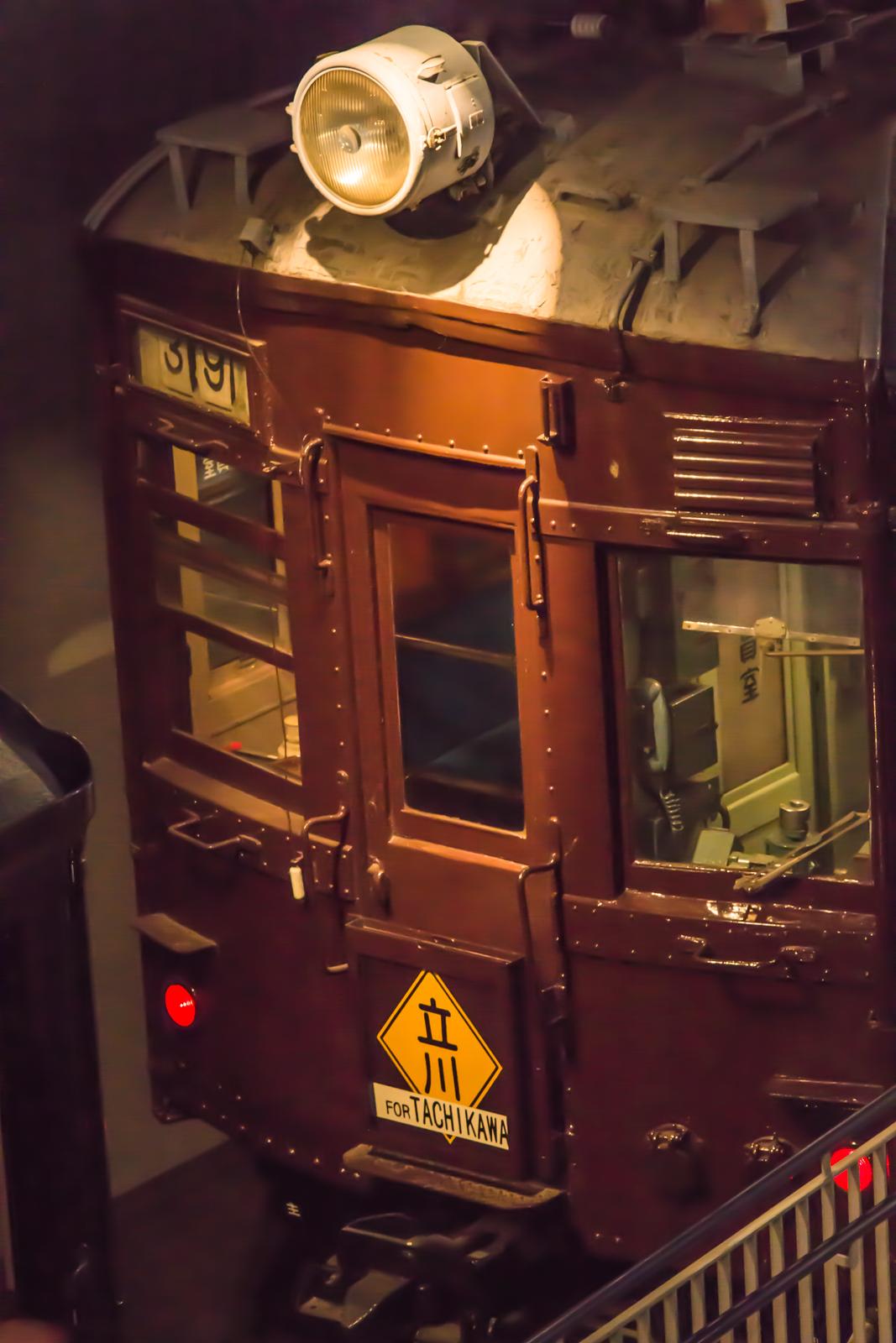 クモハ40形式電車 車号クモハ40074の写真 (1936年製造)