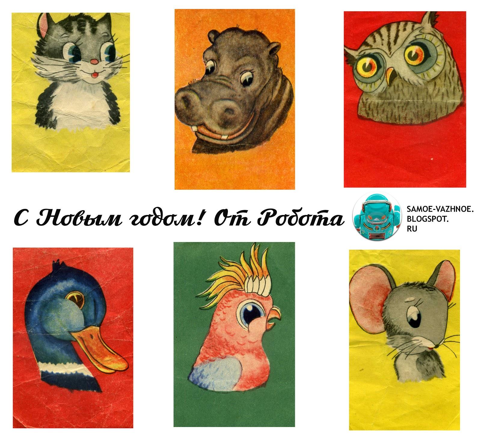 Новогодние флажки СССР скачать 1960е 1960 годы