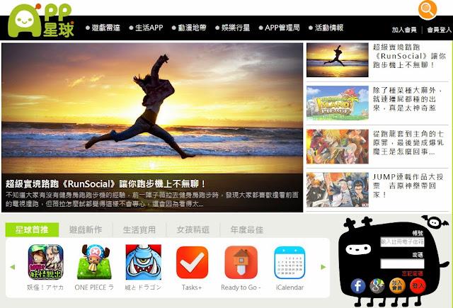 App Store 免費下載_APP星球