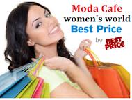 www.modacafe.gr  / ΤΟ ΜΕΓΑΛΥΤΕΡΟ ΗΛΕΚΤΡΟΝΙΚΟ ΚΑΤΑΣΤΗΜΑ σε φορέματα και γυναικεία ρούχα