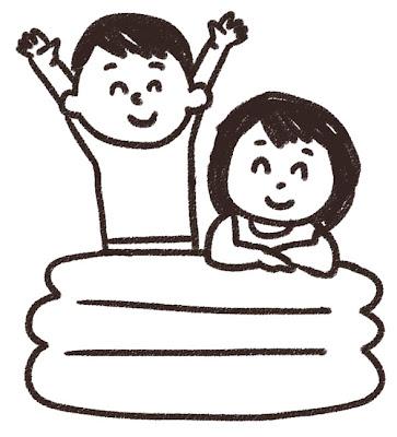ビニールプールで遊ぶ子供達のイラスト 白黒線画
