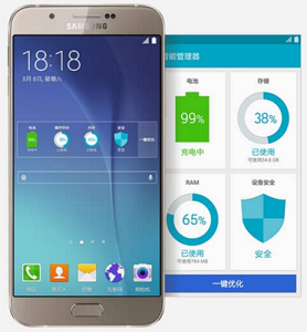 harga Samsung Galaxy A8 terbaru