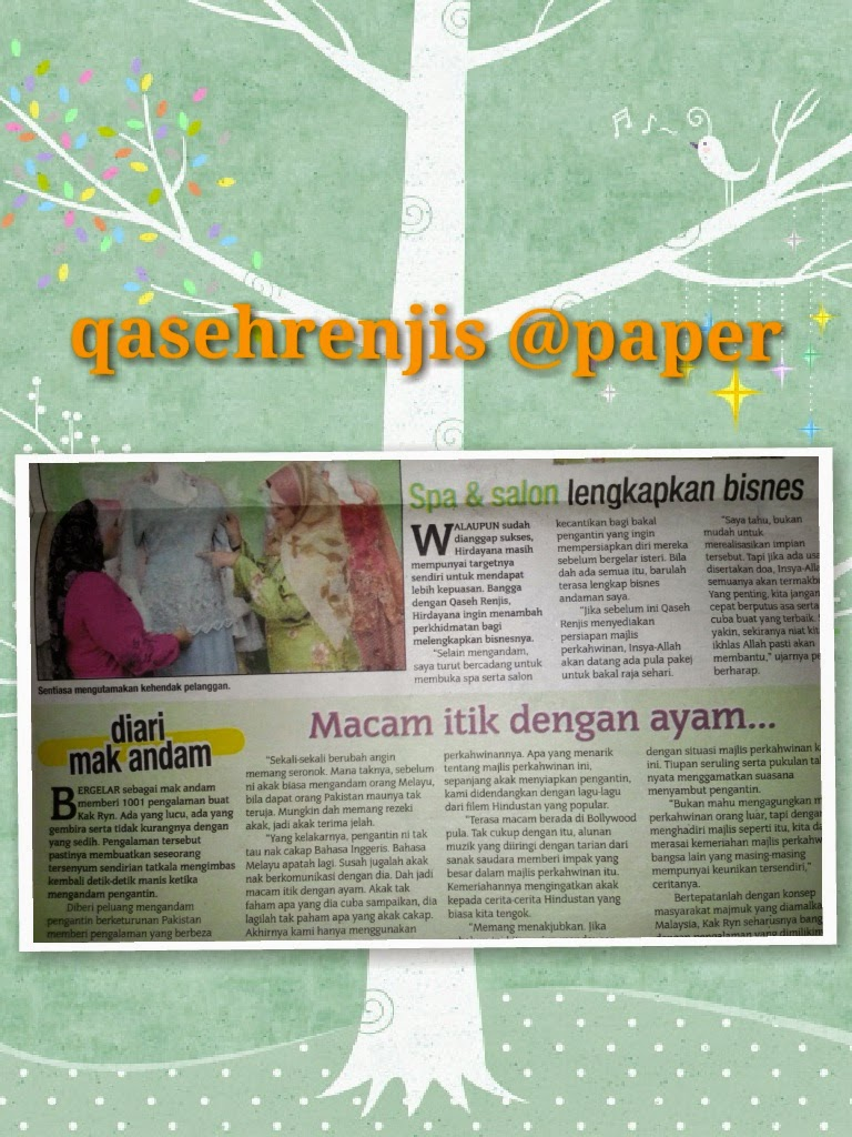 qasehrenjis @paper