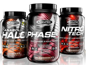 http://www.muscletech.com/samples/