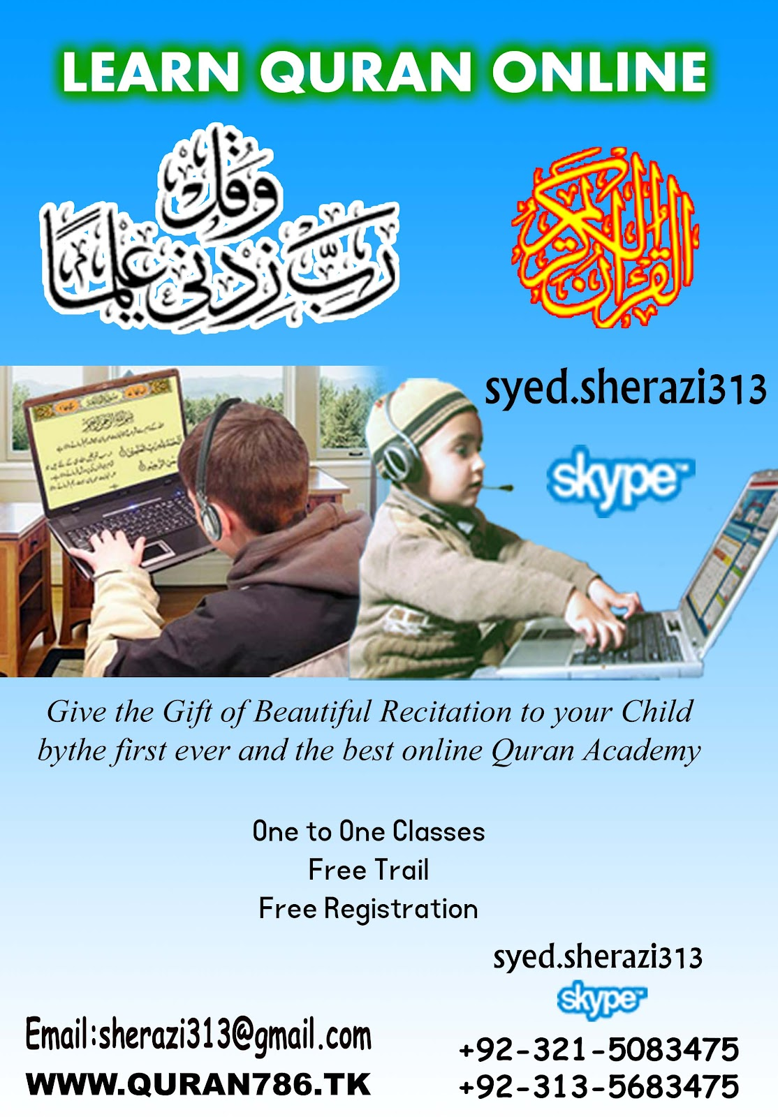 learn the quran online