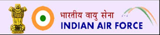Indian Air Force (IAF) Recruitment(Bharti) Rally 2013