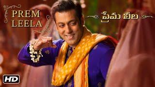 Prema Leela Video Song _ Prema Leela _ Salman Khan & Sonam Kapoor _ Diwali 2015