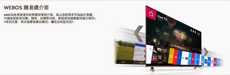 OLED電視,UHD TV,UHD電視