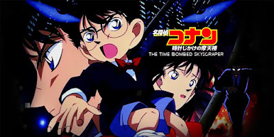 The Time Bombed Skyscraper Detective Conan Movie 01