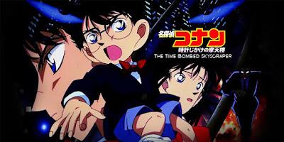 The Time Bombed Skyscraper Detective Conan Movie 01