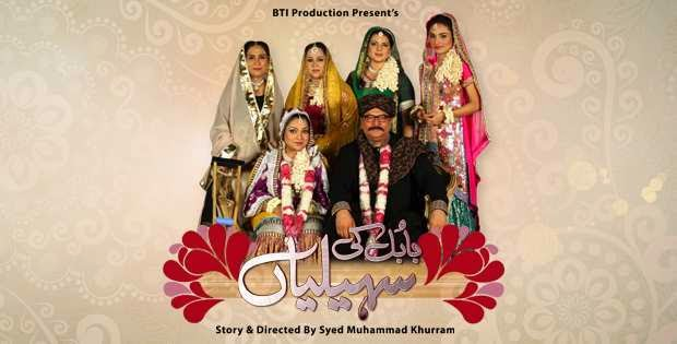 Babul Ki Sahelian Episode 20-28th October 2014