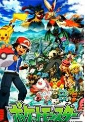 Pokemon XY capitulo 04 SUB ESPAÑOL