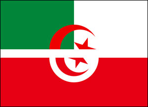 Tunisie-Algérie