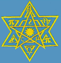 Merkabah Yavith