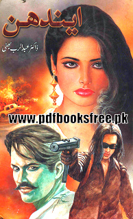 Endhan Novel By Dr Abdur Rab Bhatti Free Download in Pdf