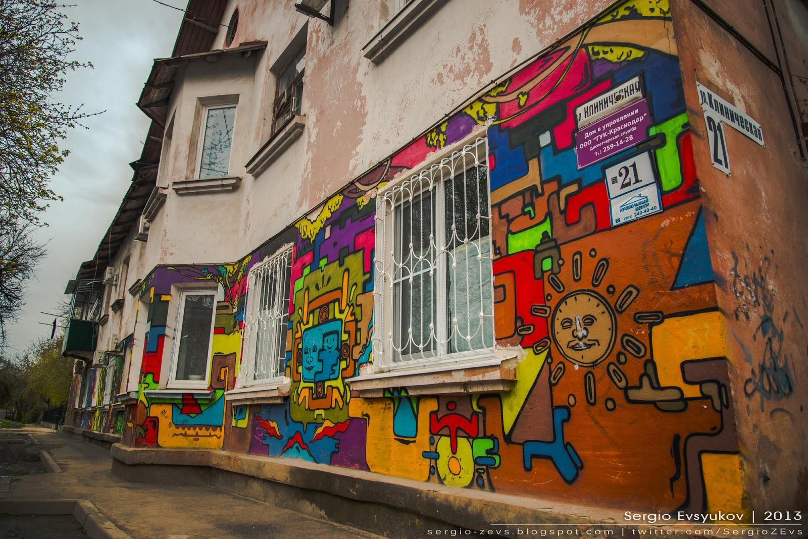 Дом на улице Клинической