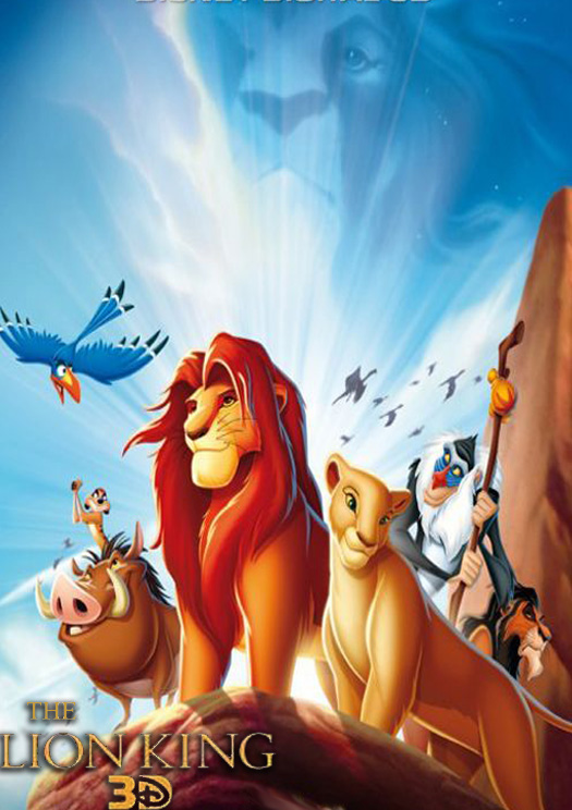 THE LION KING 3 D- DOWNLOAD