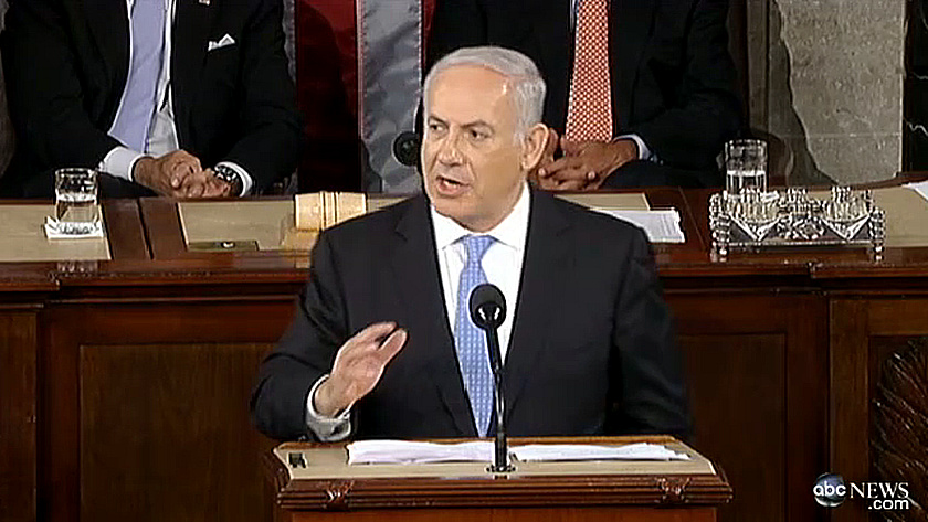 Benjamin Netanyahu speech to a Joint Meeting of the United States Congress