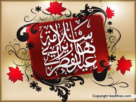 ejafauzy~with~love♥♥: Ucapan Selamat Hari Raya Aidilfitri