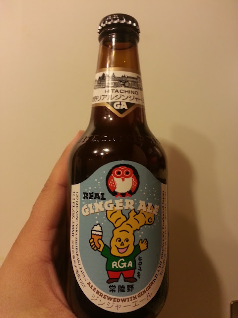 японский имбирный эль Hitachino Nest Real Ginger Ale