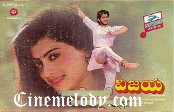 Vijaya Telugu Mp3 Songs Free  Download -1993
