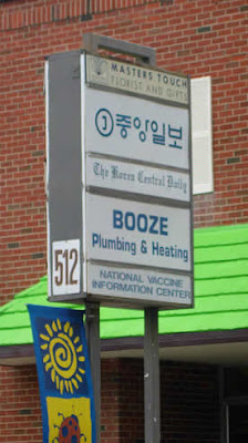 Booze Plumbing and Heating funny business names