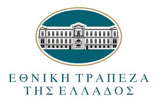 Ανοίγουν υποκαταστήματα της Εθνικής για να πληρωθούν οι συντάξεις
