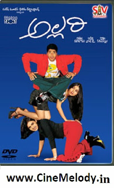 Allari Telugu Mp3 Songs Free  Download  2002