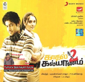 Kadhal 2 Kalyanam Kadhal to Kalyaanam Movie Album/CD Cover