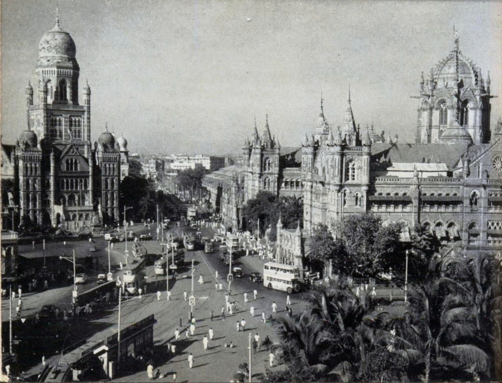 Mumbai, Bombay,  Capital city of the Indian state of Maharashtra