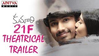 Kumari 21F Theatrical Trailer – Raj Tarun, Hebah Patel ,DSP, Sukumar
