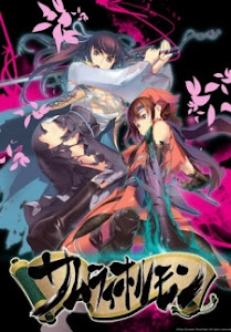 Samurai Hormone Episode 1 English Subbed