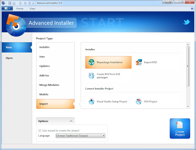 Advanced Installer 9