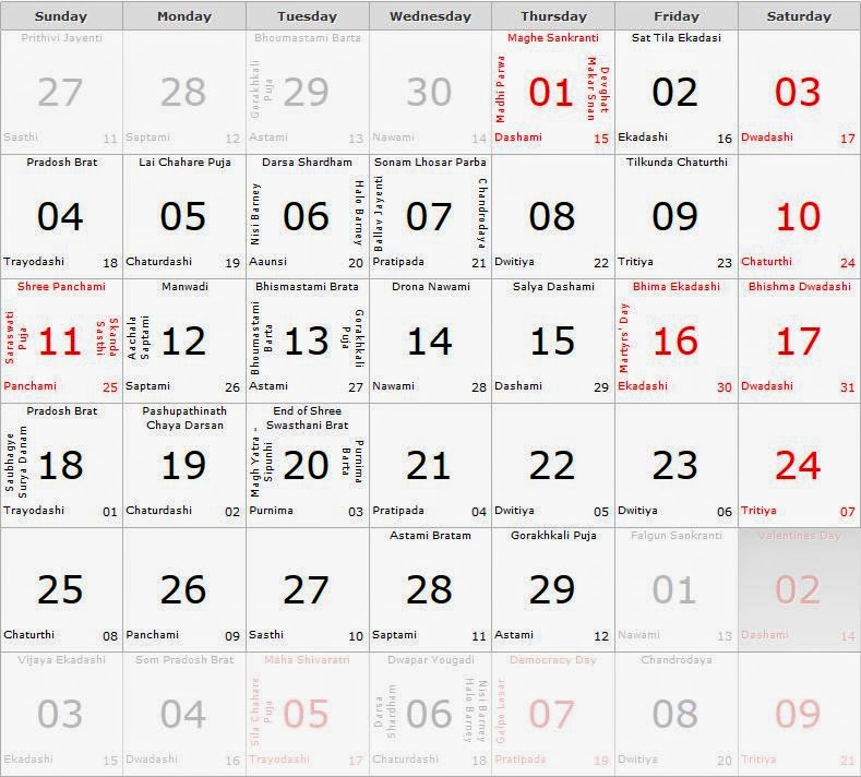 January february 2015 calendar