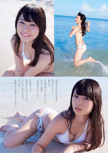 滝口ひかり Takiguchi Hikari Weekly Playboy 週刊プレイボーイ July 2015 Photos 3