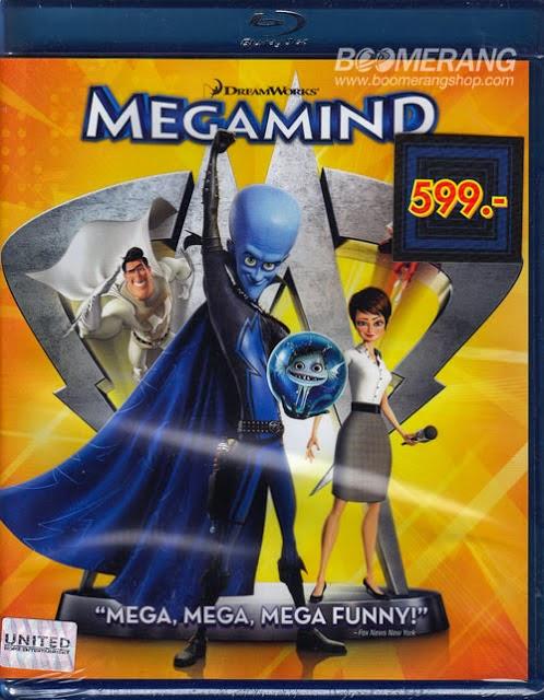 ดูการ์ตูน Megamind  จอมวายร้ายพิทักษ์โลก
