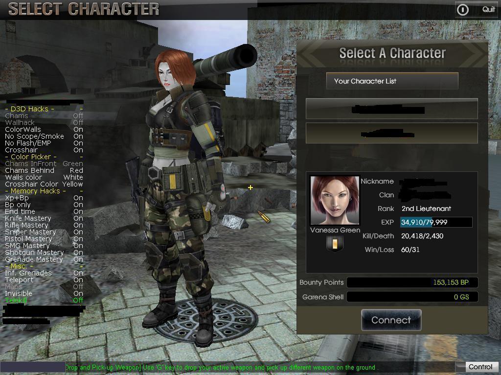 manual patch blackshot